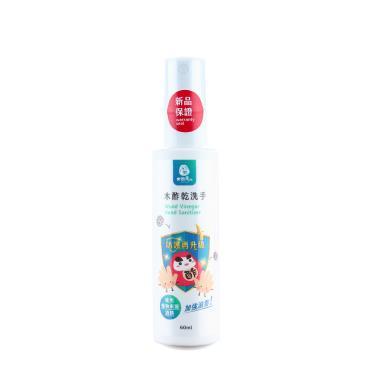 木酢達人 全新加強版 木酢乾洗手 (含植物發酵酒精)60ml/瓶