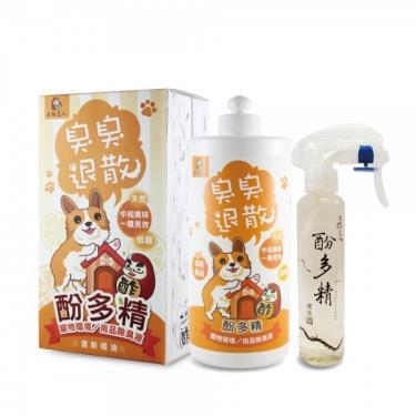 木酢達人 酚多精-寵物環境/用品天然除臭液(清新橘油)1000ml+150ml