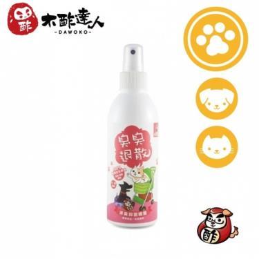 木酢達人 寵物用品消臭抑菌噴霧55g