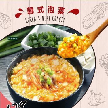 iFit 微卡糙米粥- 韓式泡菜(36g*5包/盒)-廠送