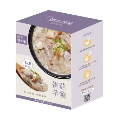 iFit 微卡糙米粥- 香菇芋頭(36g*5包/盒)-廠送