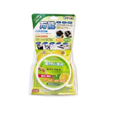 萊悠諾Naturo-萬用去污膏180g-檸檬(綠)