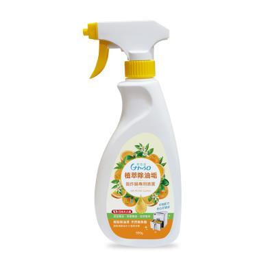 Naturo萊悠諾 全植萃除油垢清潔劑氣炸鍋專用(中性清潔劑)-550g