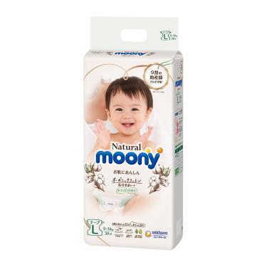 滿意寶寶 Natural moony有機棉黏貼型紙尿褲L38x4包(箱購)