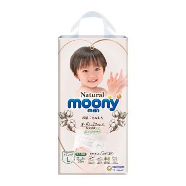 滿意寶寶 Natural moony有機棉褲型紙尿褲L36x4包(箱購)