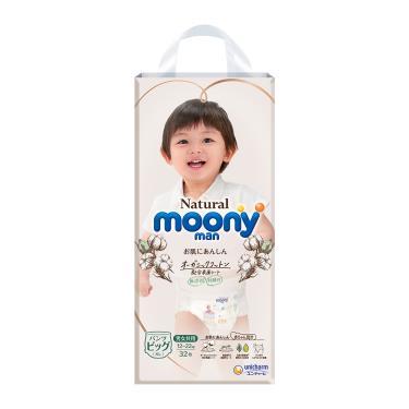 滿意寶寶 Natural moony有機棉褲型紙尿褲XL32x4包(箱購)