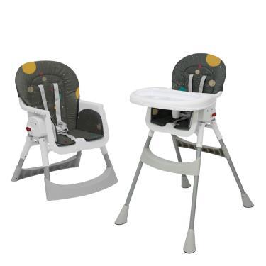 Vibebe-二階段式折疊餐椅-銀河星空-廠送