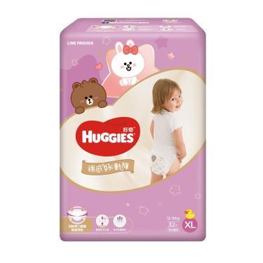 (滿額折/兩箱送)好奇 裸感好動褲 XL128(32片x4包)-箱購 活動至09/30