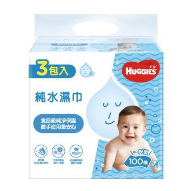 (滿額折/兩箱送)好奇 純水濕巾一般型 100抽x3入x6串/箱 活動至09/30?