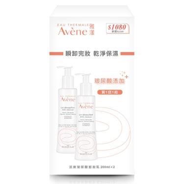 雅漾 活泉玻尿酸卸妝乳200ML(1+1特惠組)(公司貨)