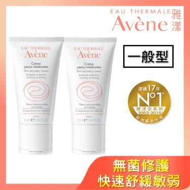 雅漾 舒敏修護保濕精華乳 一般型50ml/二入組(公司貨)