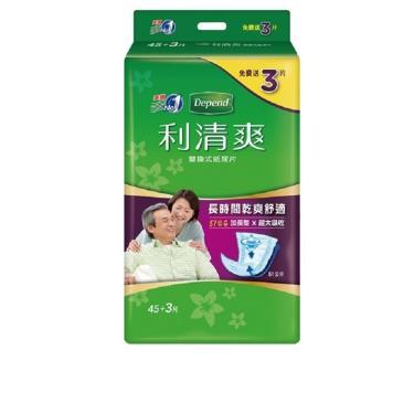 利清爽 替換式紙尿片 288片(48片x6包)-箱購