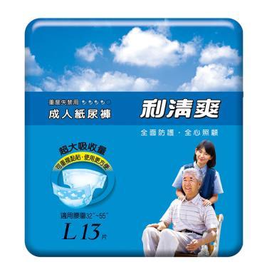 利清爽 成人紙尿褲 黏貼型L13片x6包(箱購)