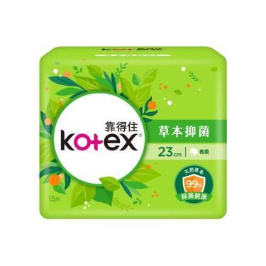 靠得住 溫柔宣言草本抑菌日用超薄衛生棉23cm(15片x8包)-箱購