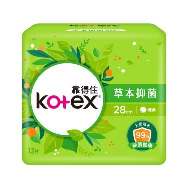 靠得住 溫柔宣言草本抑菌夜用超薄衛生棉28cm(13片x8包)-箱購