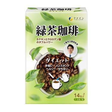 Fine Japan 綠茶咖啡速孅飲 (14入/盒)