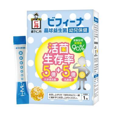 日本森下仁丹 晶球長益菌-飲品添加(幼兒保健) 14入/盒