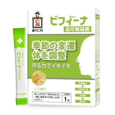 日本森下仁丹 晶球敏益菌 (14入/盒)