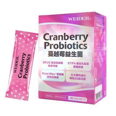 WEIDER威德 蔓越莓益生菌30包/盒