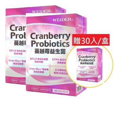 WEIDER威德 蔓越莓益生菌30包X2盒