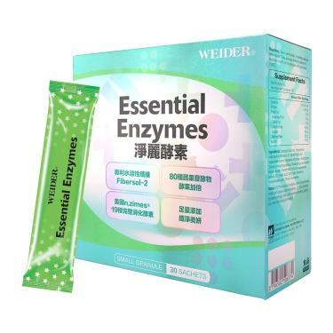 WEIDER威德 淨麗酵素30包/盒(效期至2022.05)