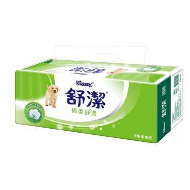 (領卷折109)舒潔 棉柔舒適抽取衛生紙 110抽X12包X6串(箱購) 活動至09/23