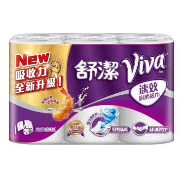 (領卷折109)舒潔 VIVA速效廚房紙巾 隨意撕 108張X6捲X6串(箱購) 活動至09/23