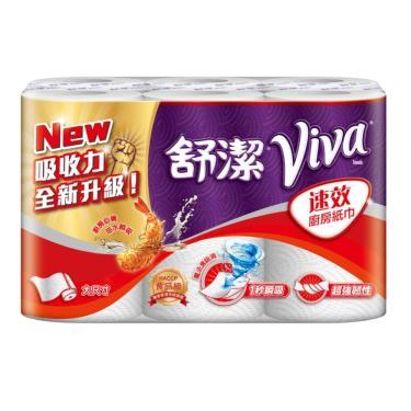 (領卷折109)舒潔 VIVA速效廚房紙巾 大尺寸 60張x6捲6串(箱購) 活動至09/23