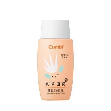 COMBI-和草極潤嬰兒防曬乳SPF30(50ml)-71103