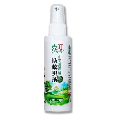 克叮 小花蔓澤蘭防蚊蟲液 一般款 80ml