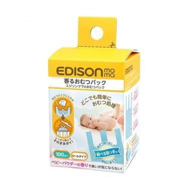 日本EDISON 便利防臭微香尿布處理袋100枚入