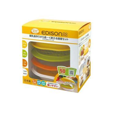 日本EDISON 副食品調理器組合(6件組)-廠送