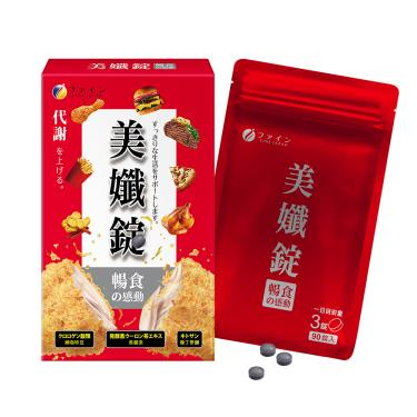 Fine Japan 暢食的感動 美孅錠(90錠/盒)