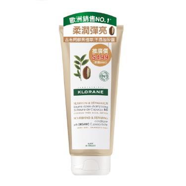 蔻蘿蘭 髮芯修護(古布阿蘇果)護髮乳200ML