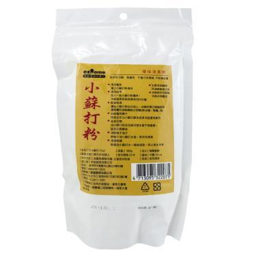 EZhome 小蘇打粉(1000g/包)
