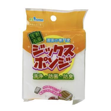 EZhome 免洗劑海綿 洗碗 清潔 科技海綿 (5入)