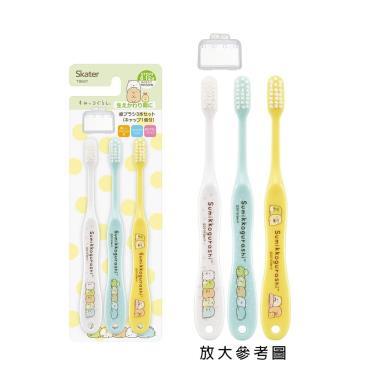 日本SKATER-兒童牙刷-3入組-角落生物(6~12歲)