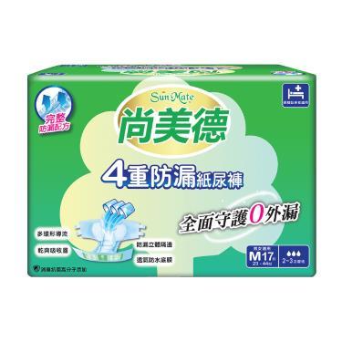 SunMate尚美德 4重防漏成人紙尿褲 M102片(17片x6包)-箱購