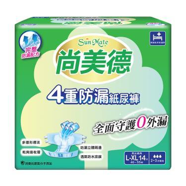 SunMate尚美德 4重防漏成人紙尿褲 L-XL84片(14片x6包)-箱購