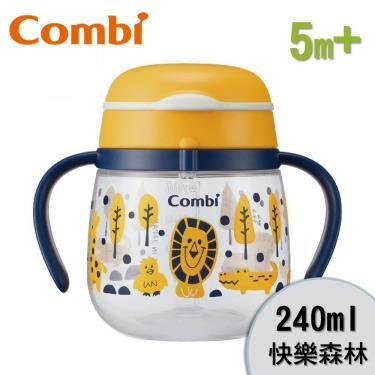 COMBI-樂可杯第2階段直飲杯240ml-快樂森林-25530