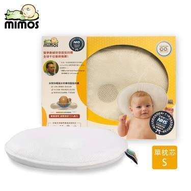 MIMOS 3D自然頭型嬰兒枕 S【不含枕套】( 0-10個月適用 )-廠送