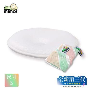 MIMOS 3D自然頭型嬰兒枕 S 【枕頭+棒棒糖枕套】( 0-10個月適用 )-廠送