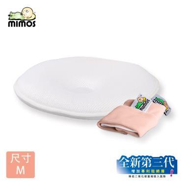 MIMOS 3D自然頭型嬰兒枕 M【枕頭+蜜桃粉枕套】( 5-18個月適用 )-廠送