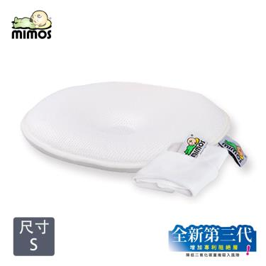 MIMOS 3D自然頭型嬰兒枕 S 【枕頭+枕套】( 0-10個月適用 )-廠送