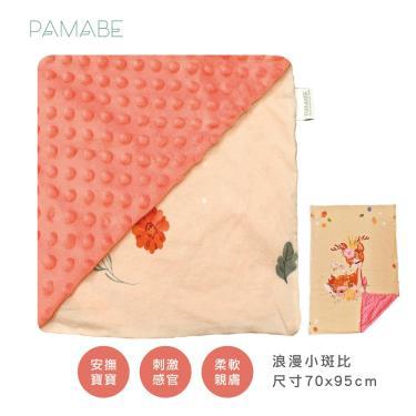 PAMABE 寶貝毯-浪漫小斑比-70*95cm-廠送