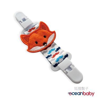 Ocean Baby 手帕夾-狐狸鬍子-廠