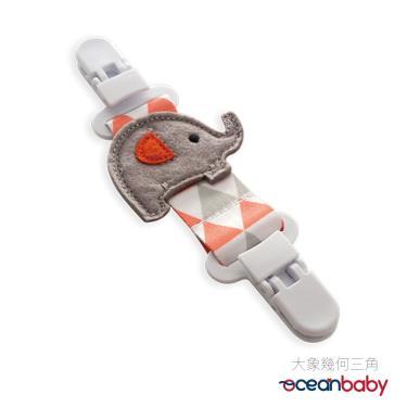 Ocean Baby 手帕夾-大象幾何三角-廠