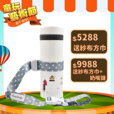 Ocean Baby奶瓶帶-十字星空-廠
