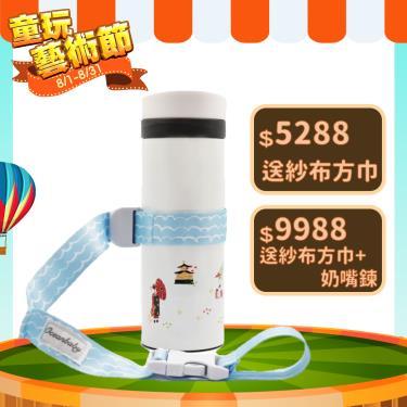 Ocean Baby奶瓶帶-白色浪花-廠
