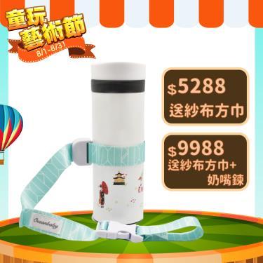 Ocean Baby奶瓶帶-薄荷精靈-廠